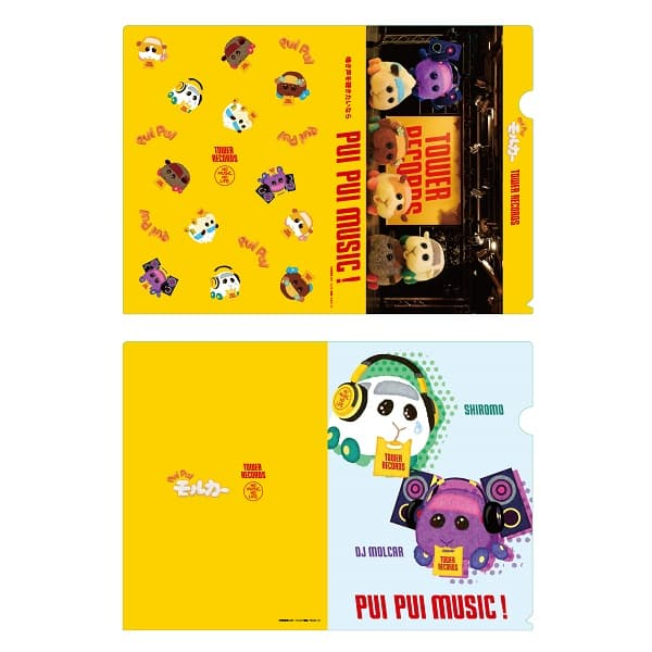 PUI PUI モルカー × TOWER RECORDS A4クリアファイルセット